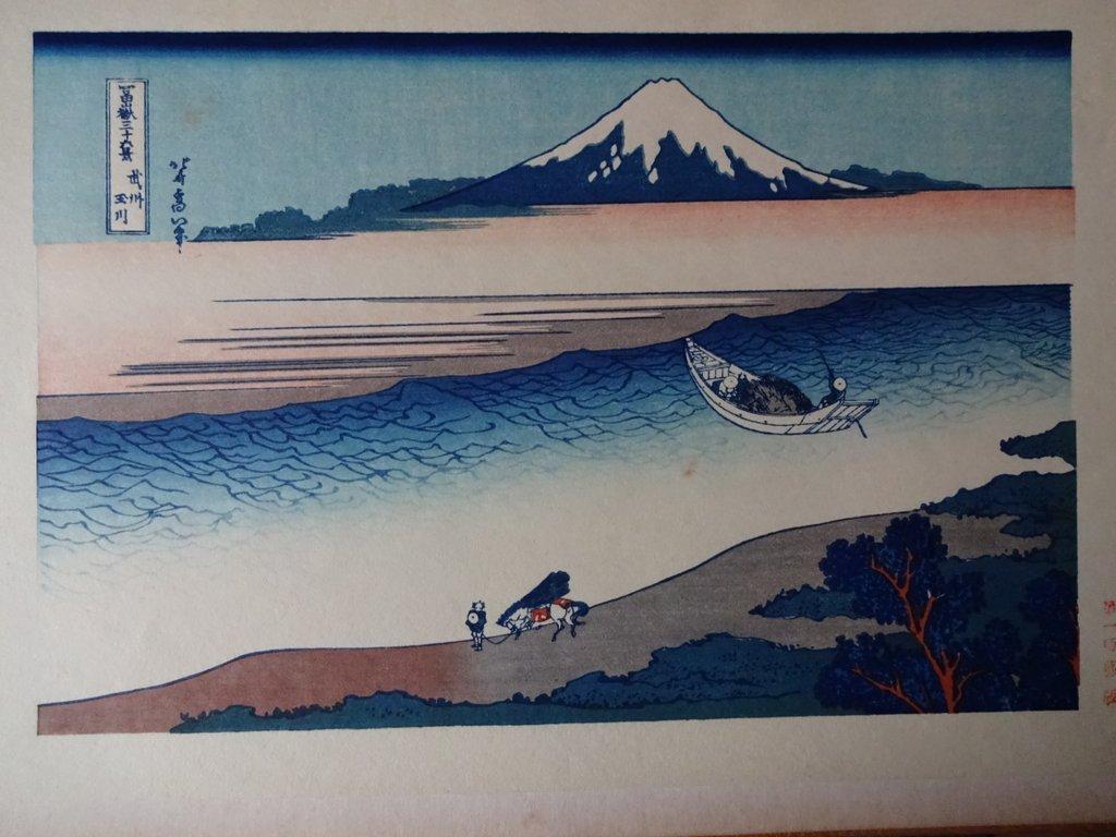 The Tama-gawa river in Bushu Province, Bushu, Tamagawa, original woodblock print, Hokusai, c1950.
