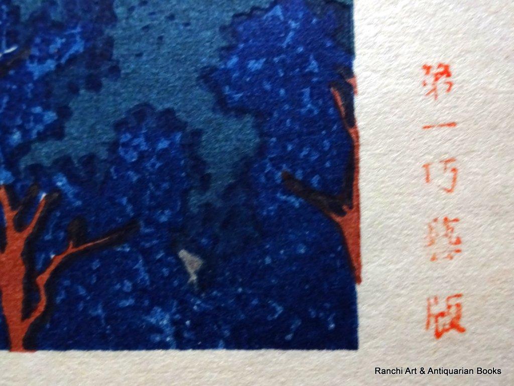 The Tama-gawa river in Musashi Province, Bushu, Tamagawa, original woodblock print, Hokusai, c1950. Detail.