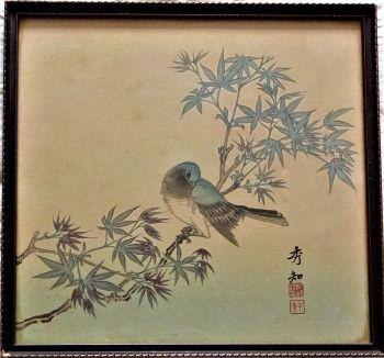 Bird in Japanese Maple tree, woodblock on silk, signed and seal, unknown. c1920.