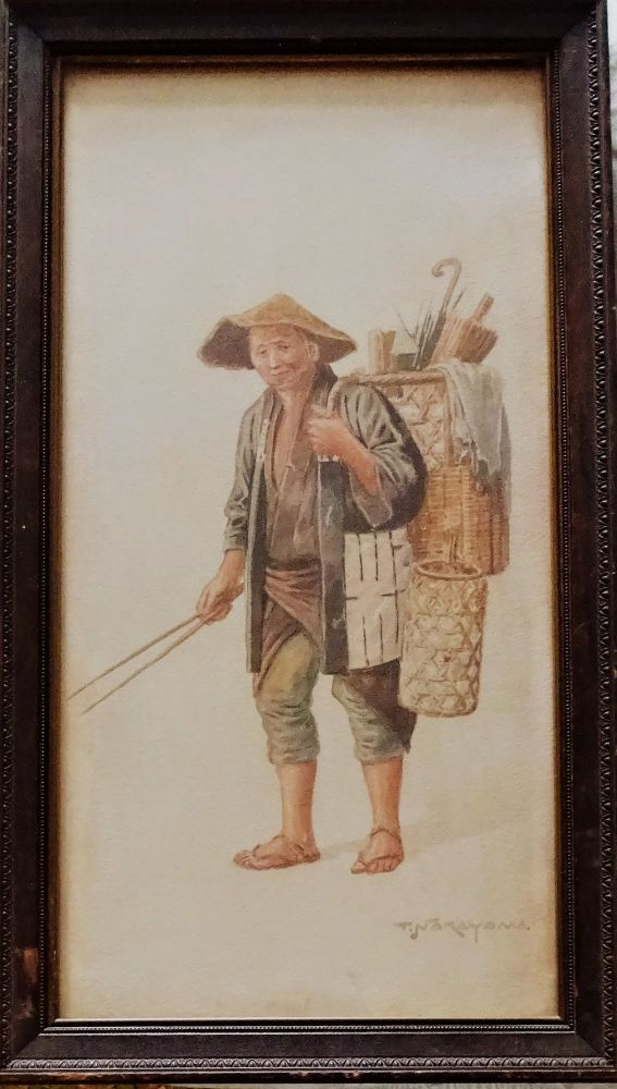 Japanese artisan with tools, watercolour on paper, signed T. Nakayama, c193
