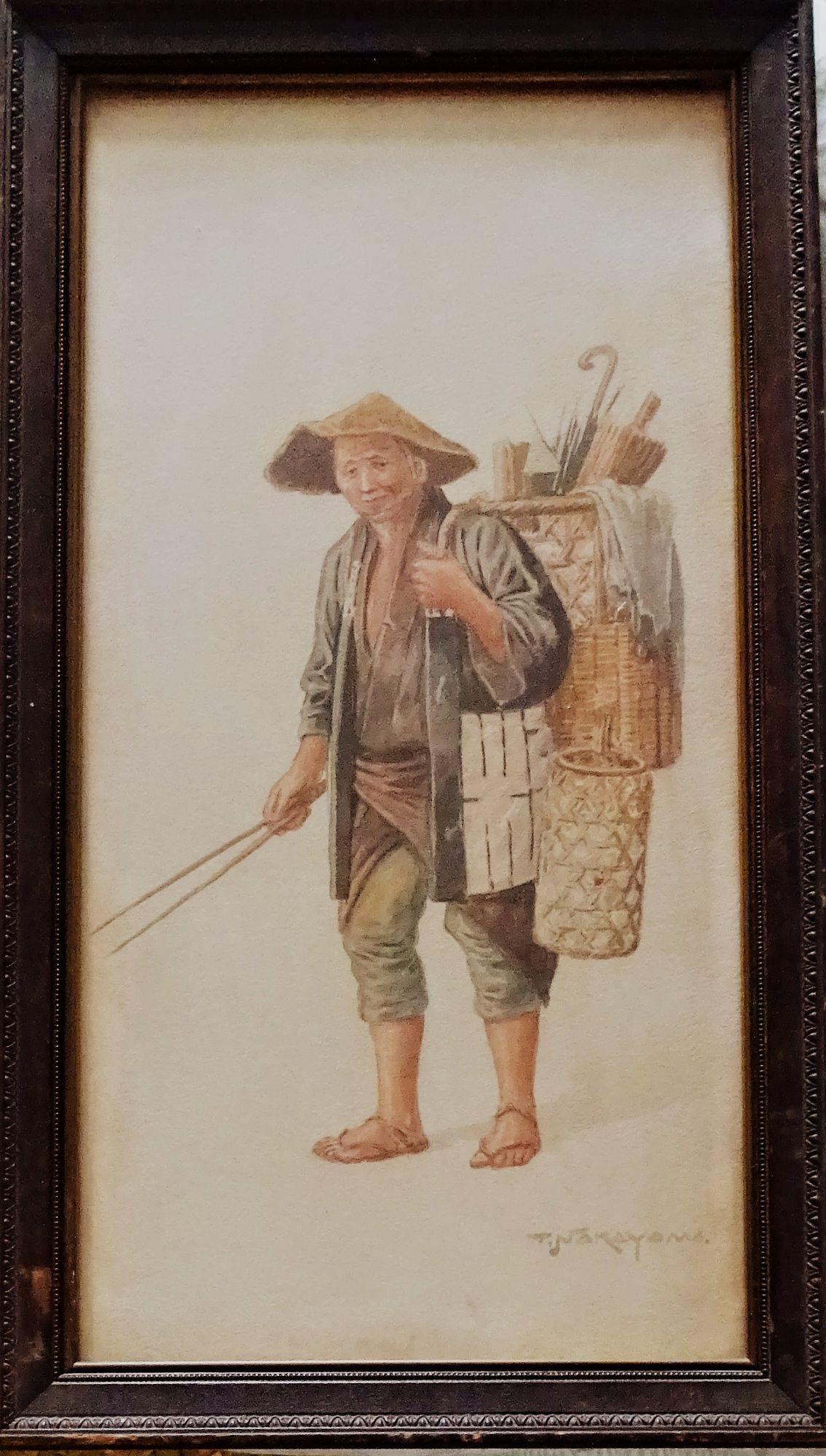 T. Nakayama, Japanese artisan, watercolour, c1930.
