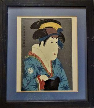 Toshusai Sharaku Japan Ukiyo-e oban print, portrait of Segawa Kikujuro III as Ashizu 1794, gravure print c1960. Framed.