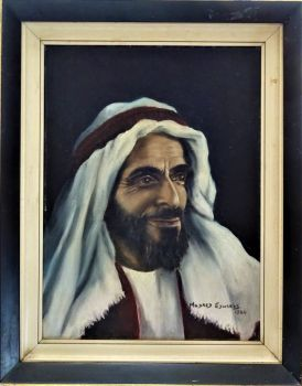 Shakhbut bin Sultan Al Nahyan (1905-1989), portrait, oil on Daler Canvas board, signed Mildred Edwards, 1964. Framed.  SOLD  11.07.2019