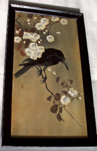 Japan Black crow on Cherry Branch, mixed media on silk, signed Ohara Koson late 19th/early 20th Century. c1910.