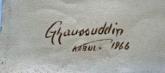 The artist's signature, location and date.