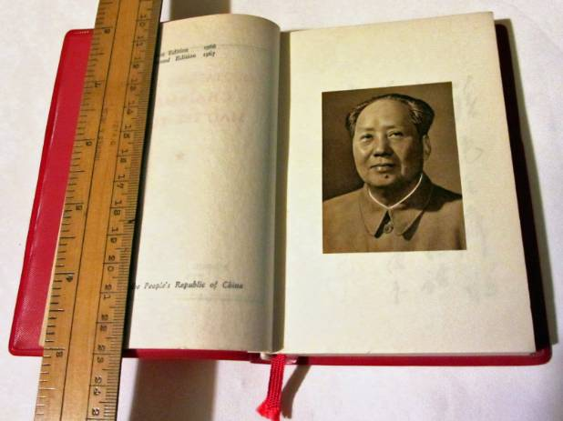 Portrait of Mao.