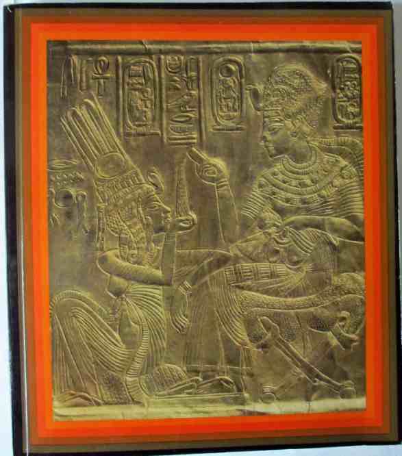 Front illustrated cover, Treasures of Tutankhamun.