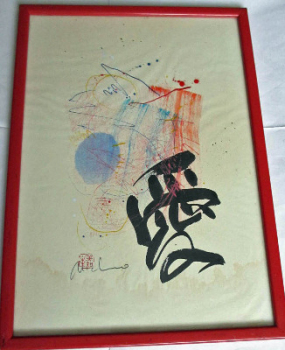 Love, Blue Light, Yokohama, mixed media on paper, signed Michio, c1975.