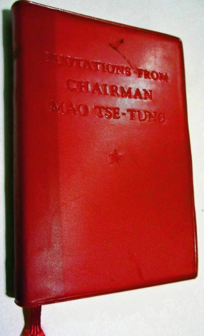 The Little Red Book by Mao Tse-Tung.