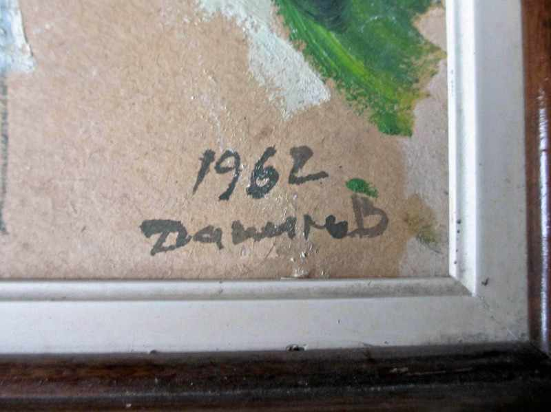 The artist's signature and date 1962.