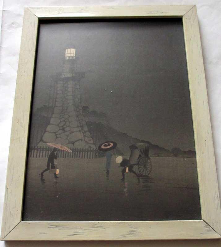 The light at Miyanoshita during a rain storm dated 1931.