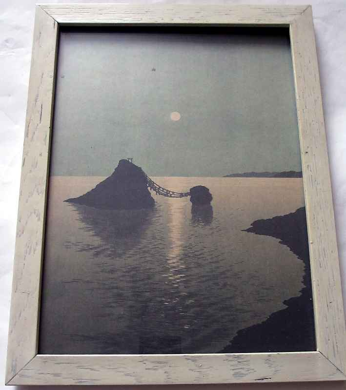 """Myoto-iwa, """"The Wedded Rocks"""" near Futami, with description, dated 1931."""