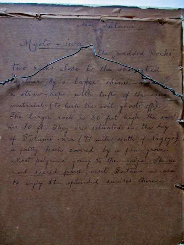 The handscript verso.