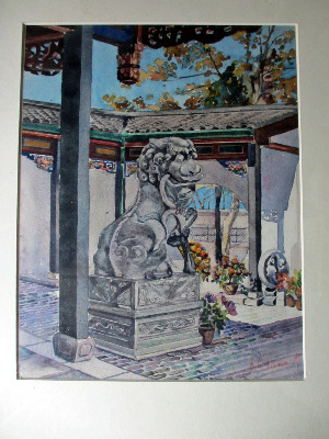 East Asian Shishi, Temple Guardian Lion icon, watercolour on paper, signed