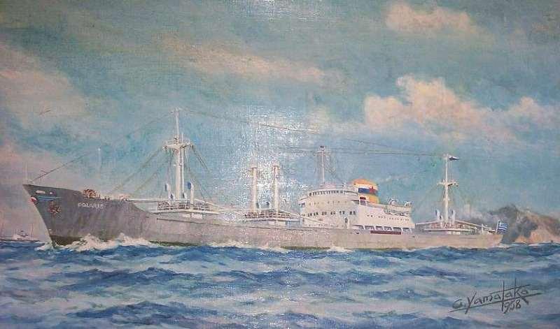 mv Polaris, oil on canvas, signed G. Yamataka, 1958.