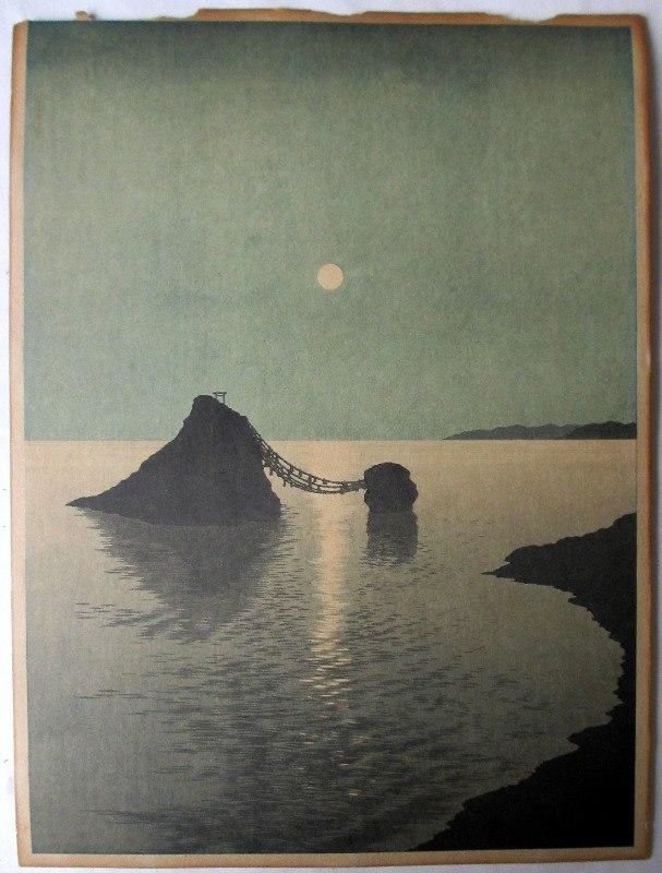 Futamigaura No. 1261, printed by T. Hasegawa, Tokyo, c1920.