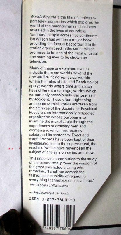 Worlds Beyond, Ian Wilson, 1986. Front DJ fold.
