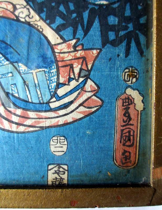 Original Woodblock Print bearing seal Kunisada Utagawa (1786-1864). c1830.