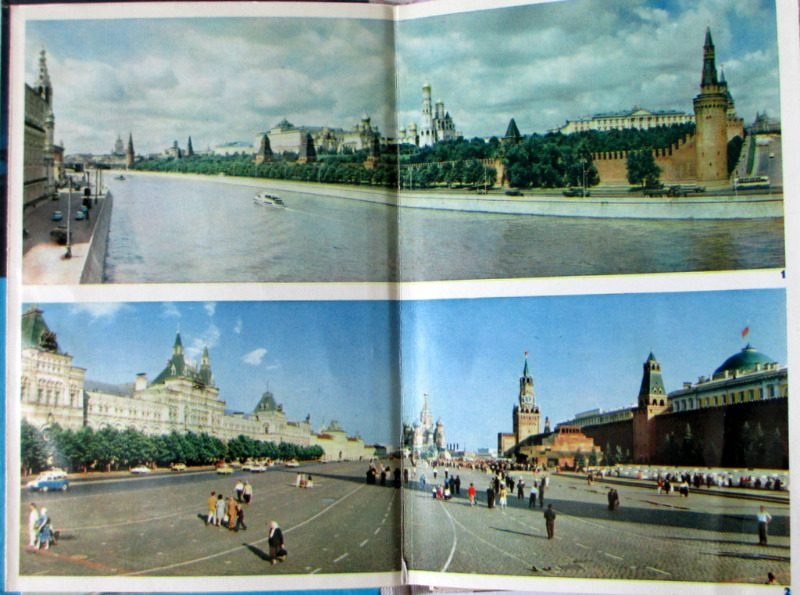 Moscow, 36 colour plates, c1957. Plates 1 and 2.
