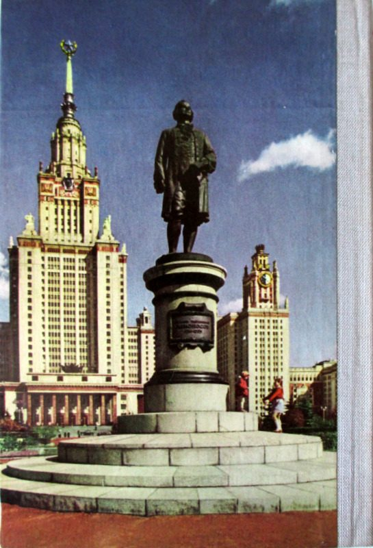 Moscow, 36 colour plates, c1957. Detail. Back board.