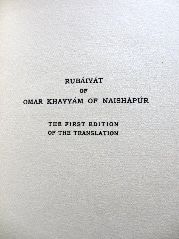 Rubaiyat of Omar Khayyam, Fitzgerald with Edmund Dulac, 1910. Title page. 1st Edition.
