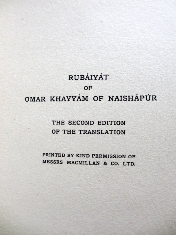 Rubaiyat of Omar Khayyam, Fitzgerald with Edmund Dulac, 1910. Title page. 2nd Edition of Translation.