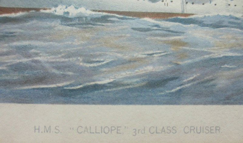 "H.M.S. Calliope 3rd Class Cruiser, chromolithograph from original watercolour titled ""Seen Off Dover"" by W. F. Mitchell, printed by J.S. Virtue & Co. Ltd., 1890. Detail."
