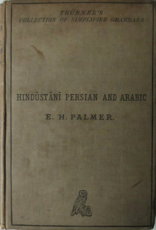 Hindustani, Persian and Arabic Grammar by E.H. Palmer 1st Edition 1882.