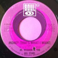 Junior Walker-Money-Soul E+