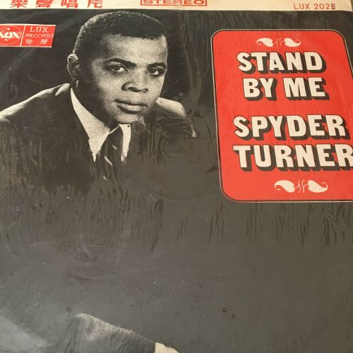 Spyder Turner-Stand by me-LUX LP (Tiawan?) E+