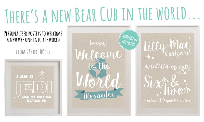 personalised baby posters