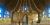 Brockworth Priors Tithe Barn Fairy Light Canopy