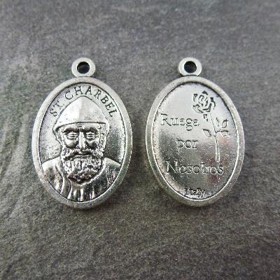 St. Charbel silver metal medal 2.5cm