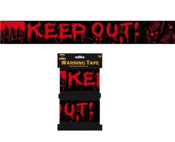 Keep Out Scream Machine Warning Tape 2 Pack