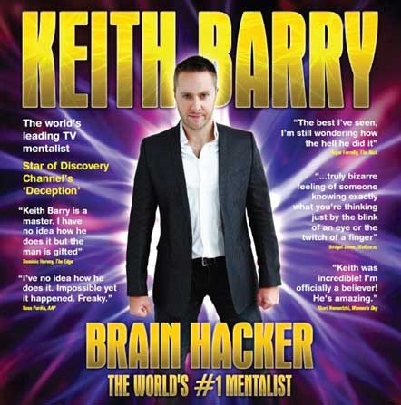 keith barry brain hacker