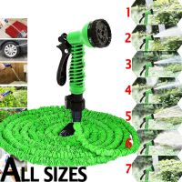 Expanding Expandable Elastic Compact Garden Hose Pipe With Spray Gun