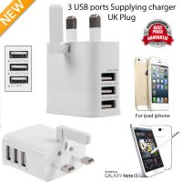 3 USB Multi Ports Adapter Travel Wall AC Charger - AB