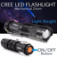 Mini CREE Flashlight Torch Light 3 Mode 7W Q5 LED Zoomable Zoom