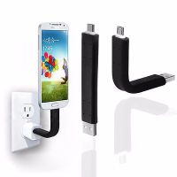 Short USB Data Cable Rubber Flexible Fast Charging For Andriod Samsung Galaxy
