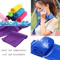 Cold-Sensation-towel-Drying-Travel-Sports