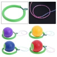 Ankle Jumping Ball Toy Children Bouncing Juggling Sport Game