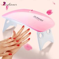 Portable Mini 6W LED Lamp Nail Dryer - WAS £15