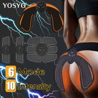 Hip Trainer Muscle Stimulator ABS Fitness Buttocks Butt Lifting