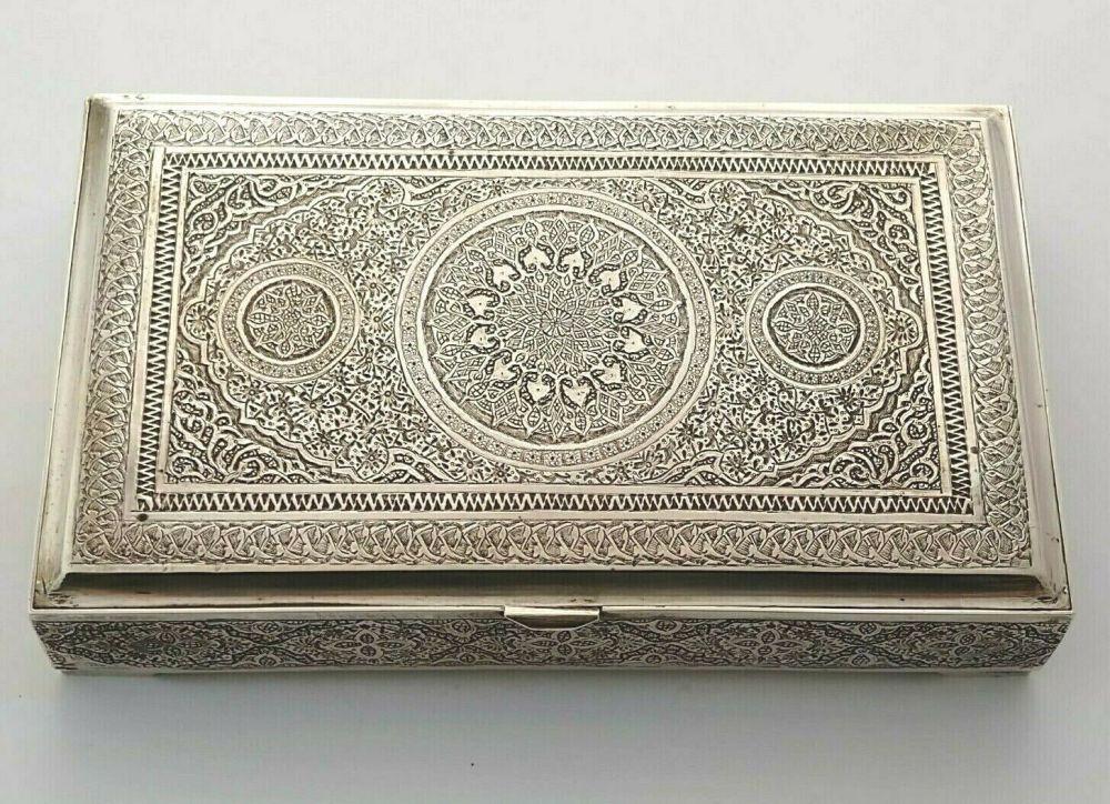 Vintage Persian Silver Cigarette Box - 413g.