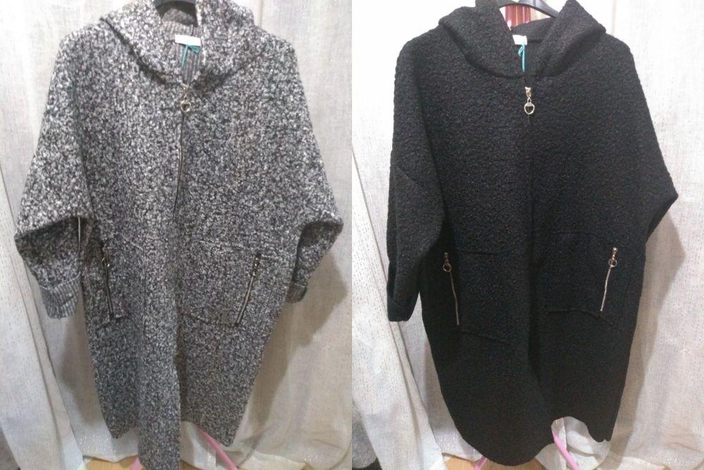 Made In Italy Plain Hooded Long Coatigan Coat
