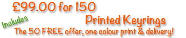 150-printed-silicone-keyrings