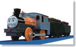 Dash - Plarail