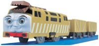 Diesel 10 - Plarail