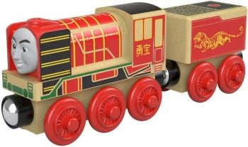 Yong Bao - Thomas Wood