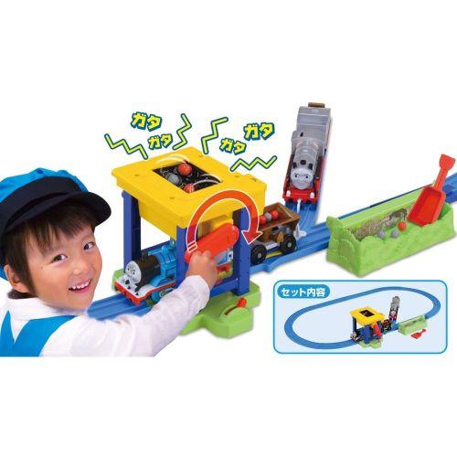 Thomas , Merlin and the Coal Hopper Set - Plarail